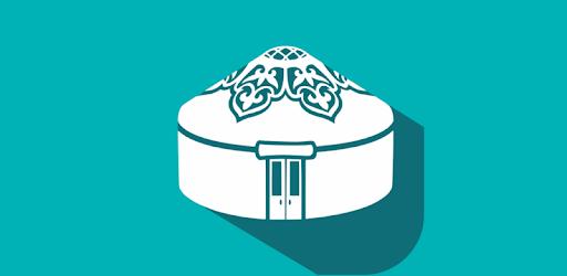 Қазақ тіліндегі ертегілер жинағы.<br>Сборник сказок на казахском языке.