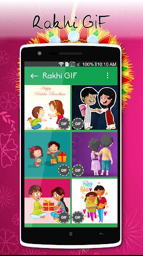 Rakhi GIF - Rakshabandhan GIF Collection 1.0 screenshots 1