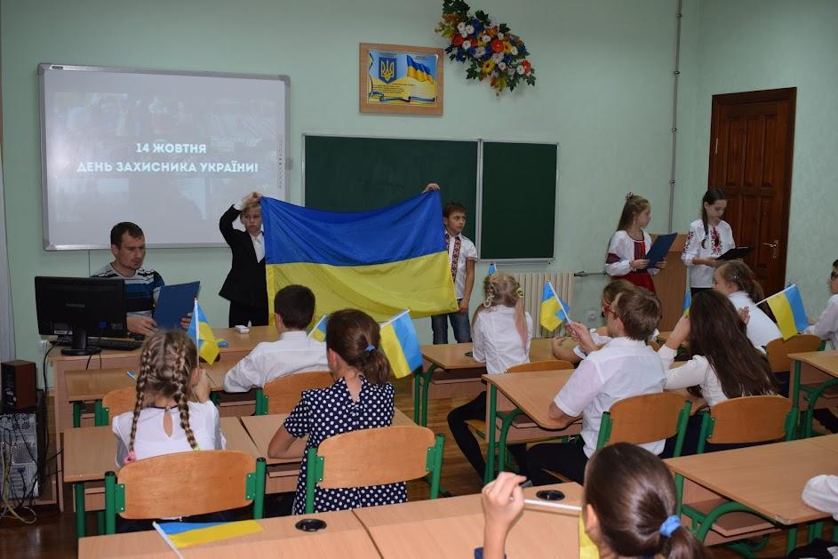 День захисинка України - 2017