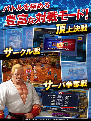 THE KING OF FIGHTERS '98UM OL 1.0.8 screenshots 9