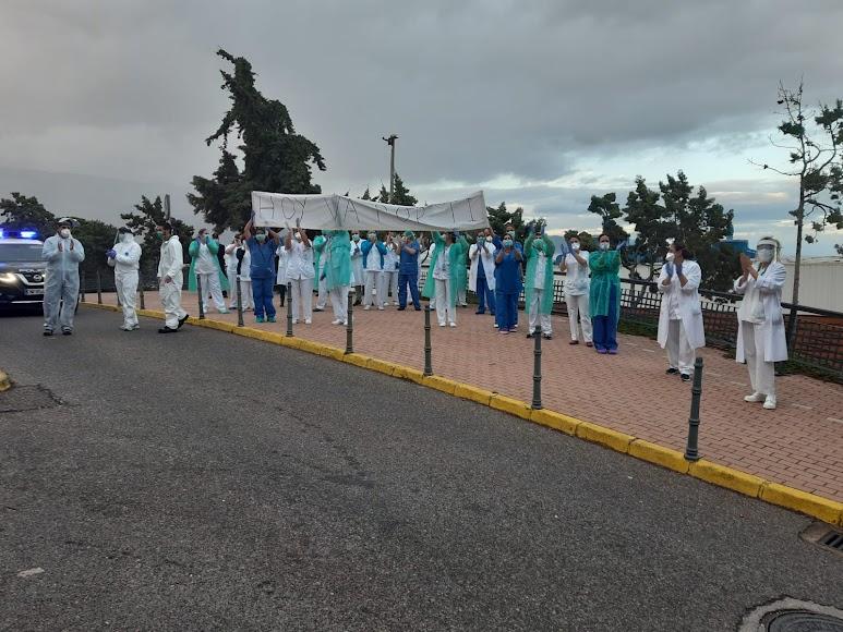 Homenaje a los sanitarios del Hospital del Poniente.