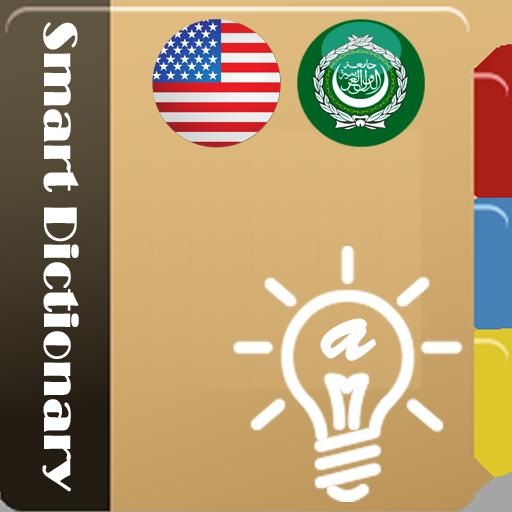 Smart Dictionary (English-Arabic)