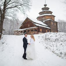Wedding photographer Aleksandr Kuimov (Avenue). Photo of 28.01.2017