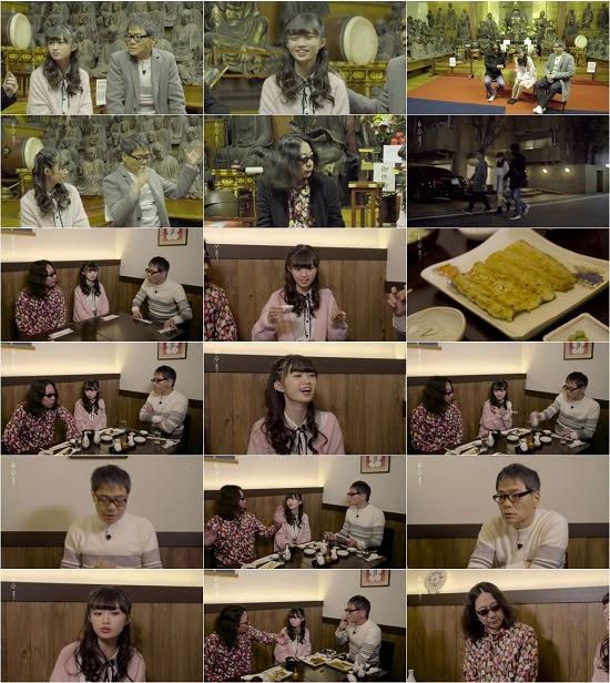 (TV-Variety)(720p) NGT48中井りか – 白昼夢 ep010 171217