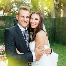 Wedding photographer José Luis Retamosa (JoseLuisRetam). Photo of 24.06.2016