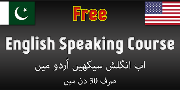 english 30 1 English 30-1 (5 credits) prereq - ela 20-1 | cbe-learn supervised exams / general format 1 cbe-learn supervised exam: 1 mid-term exam (mc / wr).