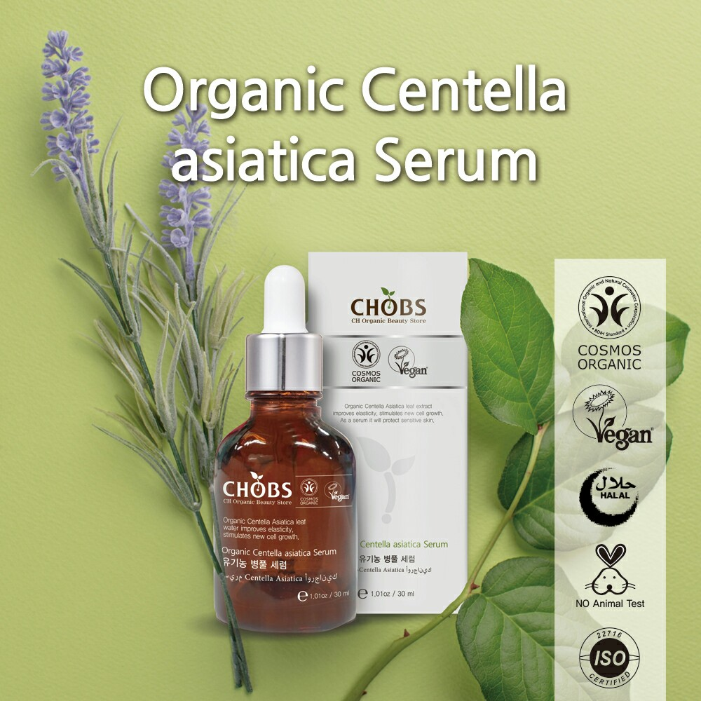 (CHOBS) Organic Centella Asiatica Serum 有機積雪草精華