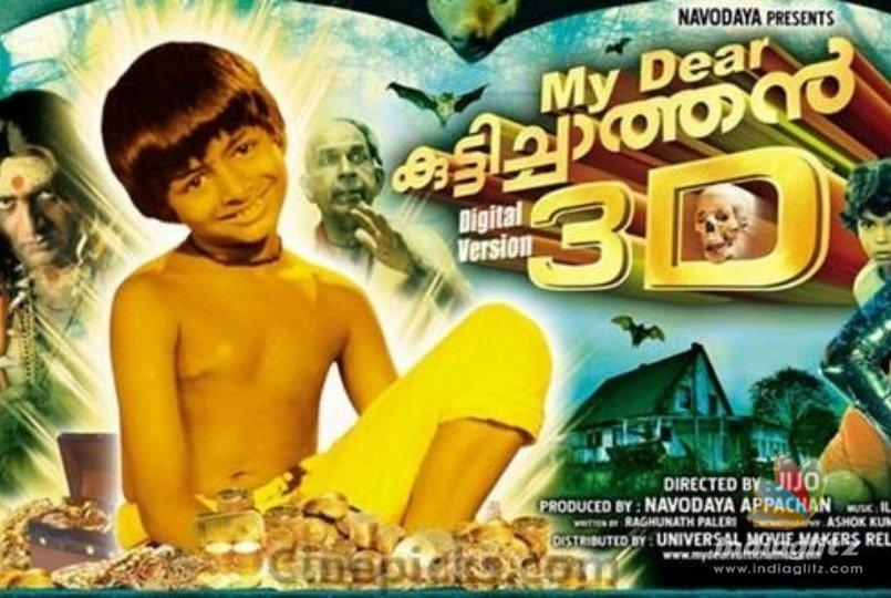 Image result for my dear kuttichathan