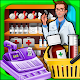 Supermarket Drugstore Shopping (game)