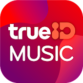 TrueID Music - Free Listening!