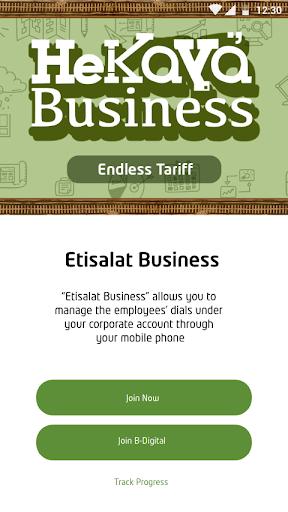 Etisalat Business - EG ss2