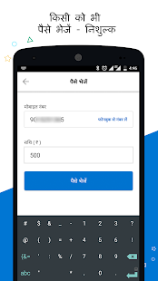 MobiKwik Lite-Accept payments- screenshot thumbnail