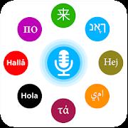 Universal Voice Translator : Voice & Text