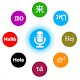 Universal Voice Translator : Voice & Text apk