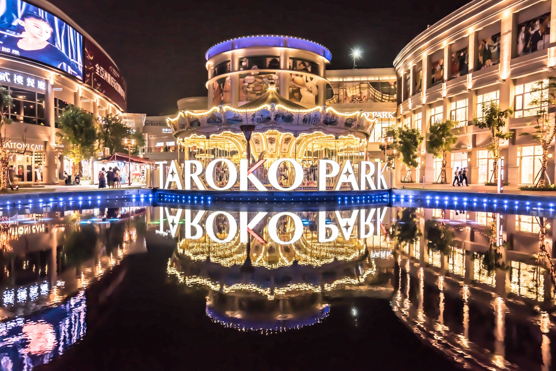 Taroko Park Light-up evening11