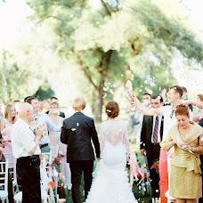 Wedding photographer Yaroslav Shuraev (YaroslavShuraev). Photo of 10.04.2015