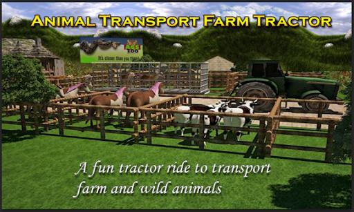 ファームトランスポーター:野生動物2