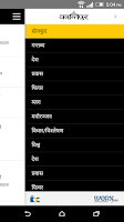 Screenshot of ekantipur