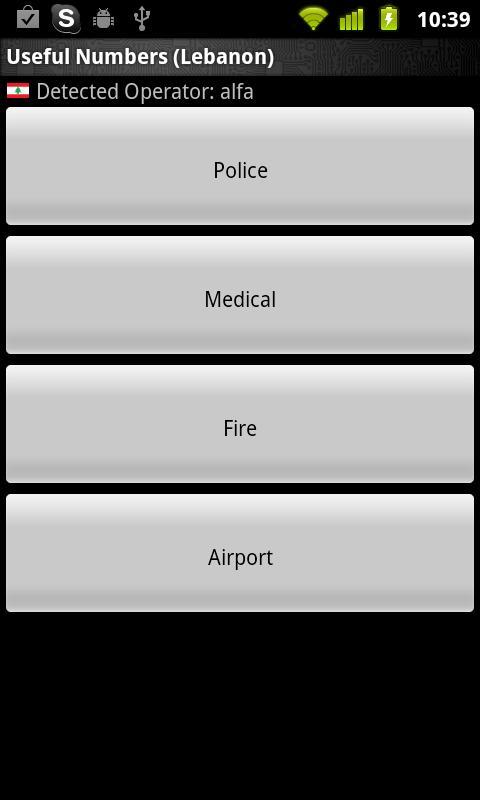 Скриншот Useful Numbers (BETA)