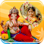 Ganesh Photo Frames 1.3 Apk