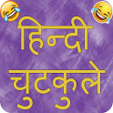 Hindi Jokes 2018 icon