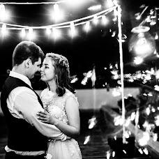 Wedding photographer Oleg Onischuk (Onischuk). Photo of 27.04.2018