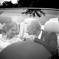 Wedding photographer Kristina Kalinina (KalininaKristina). Photo of 25.09.2016