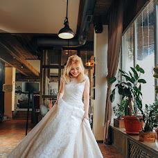 Wedding photographer Eduard Chechenov (ECech). Photo of 14.05.2018