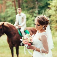 Wedding photographer Irina Kraynova (Photo-kiss). Photo of 04.08.2015