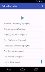 Orthodox radio - náhled