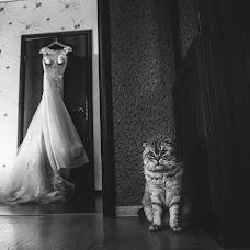 Wedding photographer Aleksandra Shtefan (AlexandraShtefan). Photo of 11.05.2018