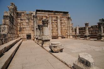 Photo: Capernaum