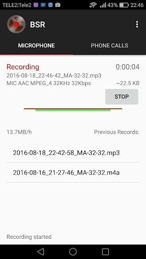 Background Sound Recorder  screenshots 2