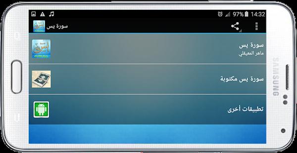 ???? ?? - ???? ?????? Mp3 screenshot