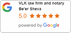 ביקורות של עורכי דין שלנו
