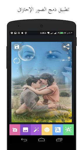 Merge and Collage Photos 1.3.2 screenshots 1
