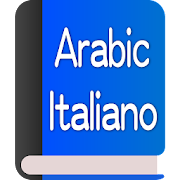 Arabic-Italian Dictionary