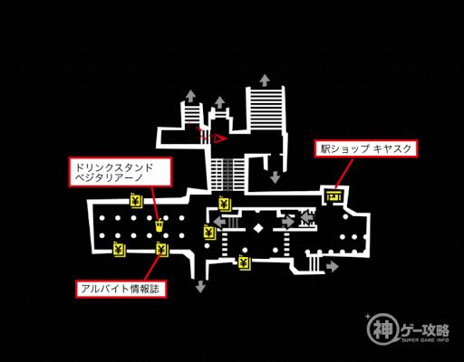 渋谷 地下通路