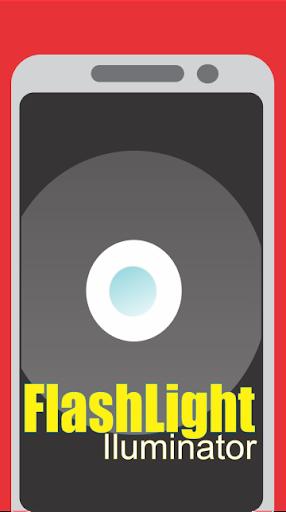 フラッシュライトイルミネーター