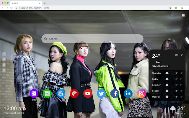 GFRIEND New Tab & Wallpapers Collection