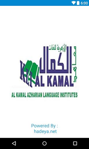 Al Kamal Azharian Institutes