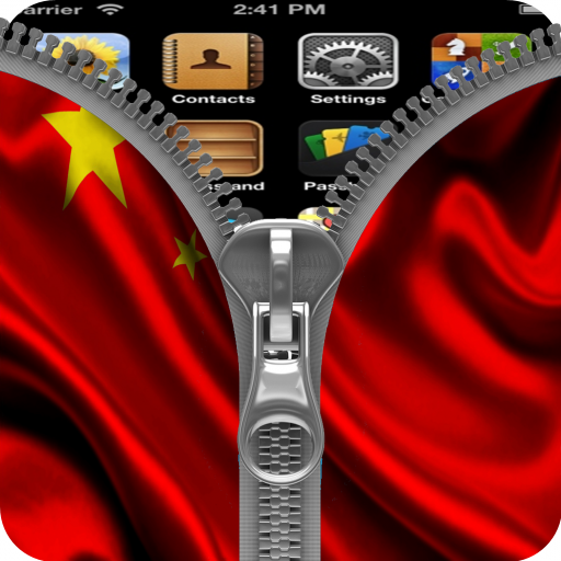 China Flag Zipper Screenlock