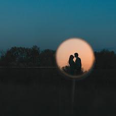 Wedding photographer Vladlen Lysenko (vladlenlysenko). Photo of 02.05.2018