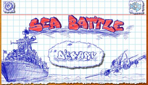 Sea Battle  captures d'u00e9cran 2