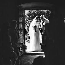 Svadobný fotograf Vera Fleisner (Soifer). Fotografia publikovaná 12.10.2019