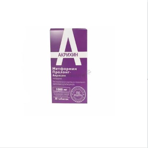 Метформин Пролонг-Акрихин таблетки п.п.о. с пролонг высвоб. 1000мг 30 шт.