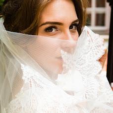 Wedding photographer Anastasiya Chinnova (chinnova). Photo of 17.03.2017