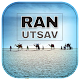 Rann Utsav Kutch Festival for PC-Windows 7,8,10 and Mac
