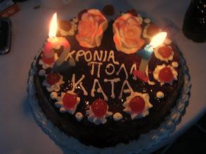 Photo: Kata Tortája