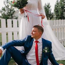 Wedding photographer Alena Babushkina (bamphoto). Photo of 23.08.2018